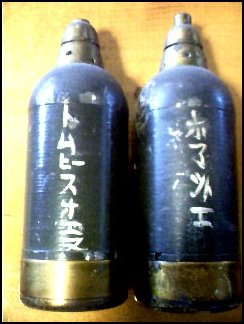 JAPANESE AMMO INSTANT EXPERT VIDEO - Picture 3